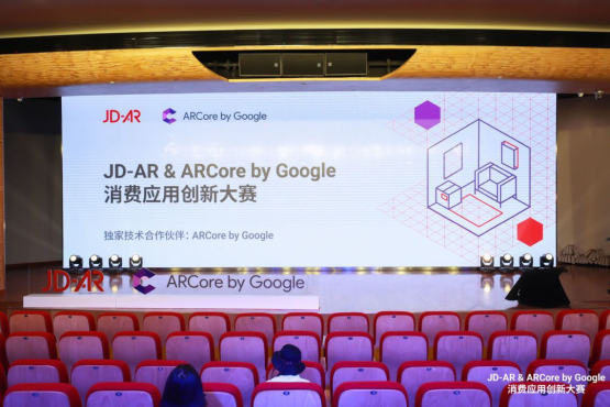 JD-AR & ARCore by Google 消费应用创新…