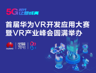 Chinajoy PC列表页